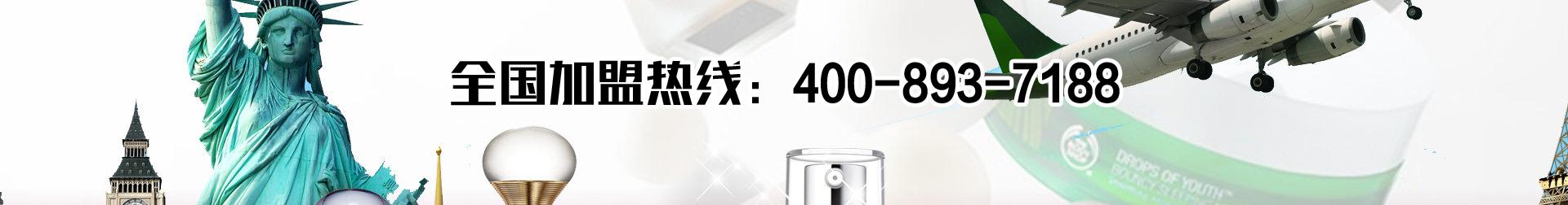 招商政策04