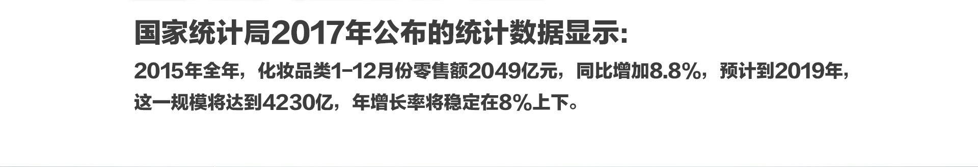 招商政策09